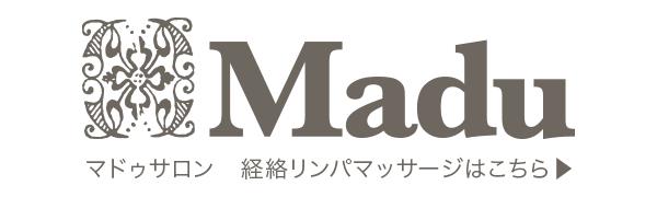 マドゥサロン